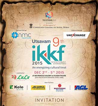 Utsavam-IKKF15-Invitation