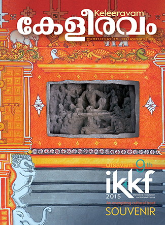 2015-cover-325